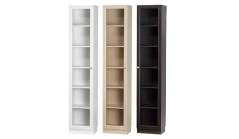 2018 Bookcases For Narrow Bookcases With Regard To Household – Gbarrow Intended For Narrow Bookcases (View 1 of 15)