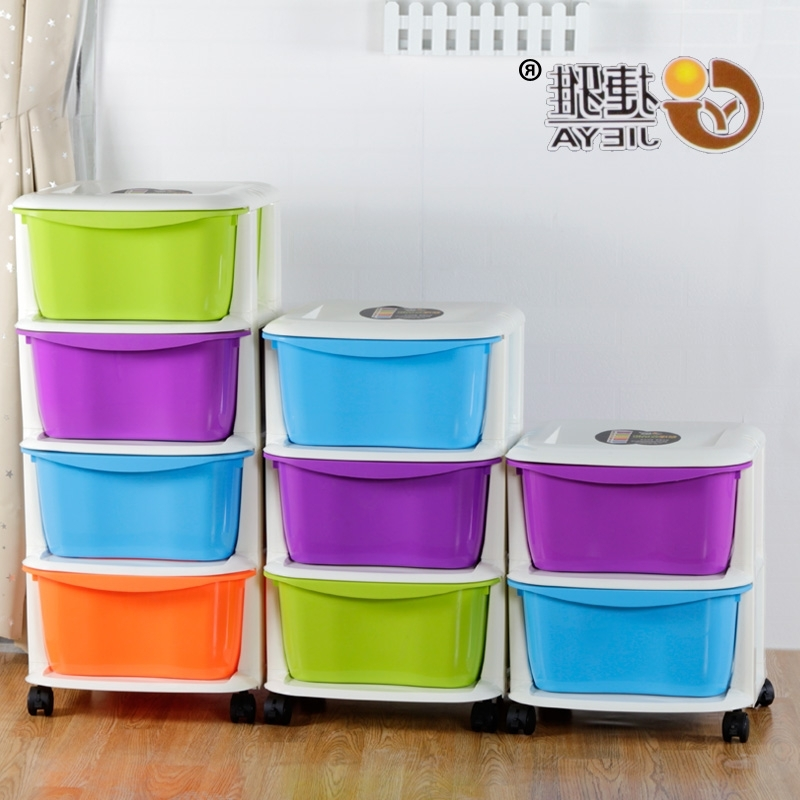Mobile Wardrobes Cabinets Pertaining To Trendy Cai Fei Simple Plastic Drawer Type Storage Box Baby Wardrobe (View 6 of 15)