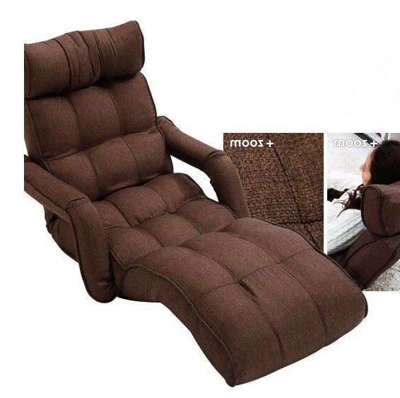 2017 Chaise Lounge Recliners In Floor Foldable Chaise Lounge Chair 6 Color Adjustable Recliner (View 1 of 15)