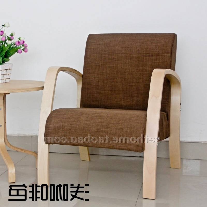 Cheap Ikea Style Club Chairs Bedroom Single Sofa Chair / Study Inside Famous Sofa Chairs For Bedroom (View 7 of 10)