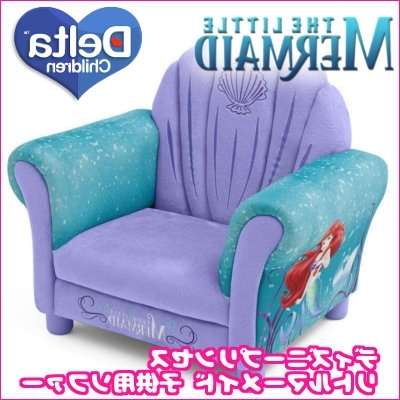 Disney Sofa Chairs With Best And Newest Bbr Baby (Gallery 2 of 10)