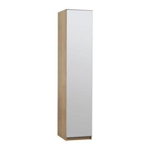Recent Single Pax Mirrored Wardrobe (ikea) (View 11 of 15)