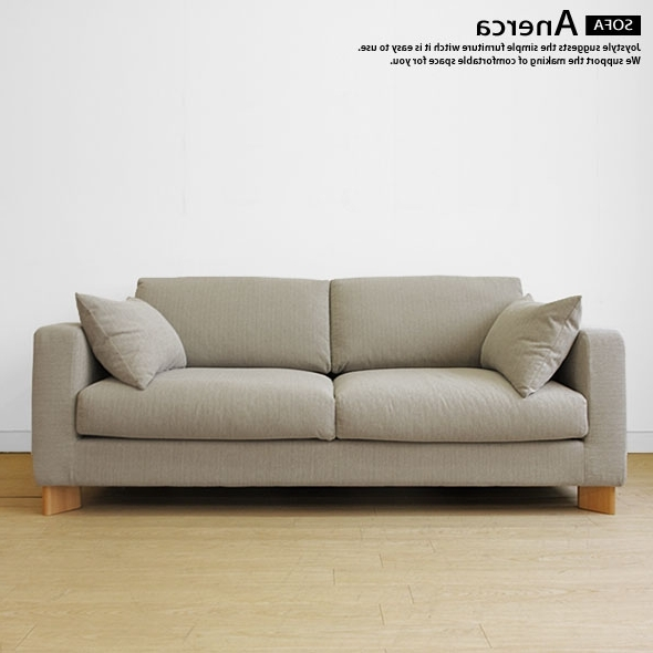 Sofa Design (View 5 of 10)