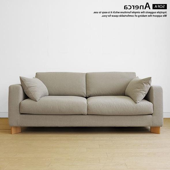 Sofa Design (View 3 of 10)