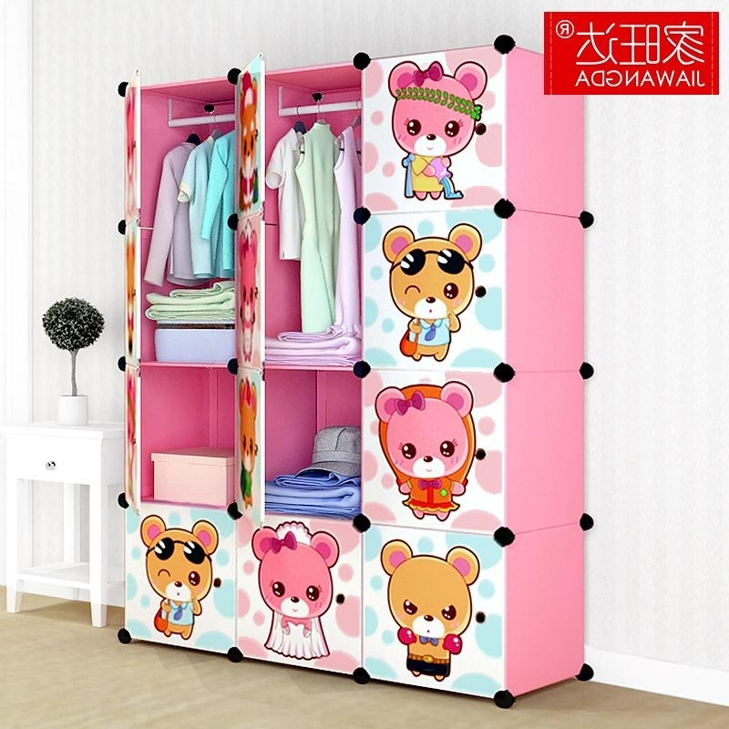 Trendy Children Simple Wardrobe Combination Baby Storage Cabinet Cartoon Regarding Cheap Baby Wardrobes (View 12 of 15)