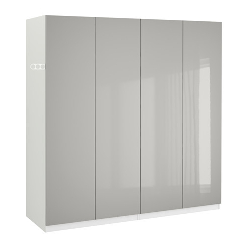 "White High Gloss Wardrobes For Most Up To Date Pax Wardrobe – 78 3/4X23 5/8X79 1/4 "" – Ikea (View 13 of 15)"