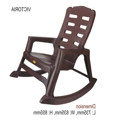 Id For Rocking Chairs For Adults (View 7 of 20)