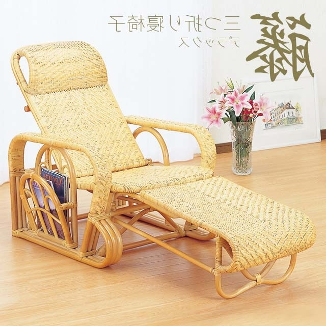 Rakuten Global Market: (Deluxe Tri Fold Sofa A 113 Intended For Wicker Rocking Chair With Magazine Holder (View 14 of 20)