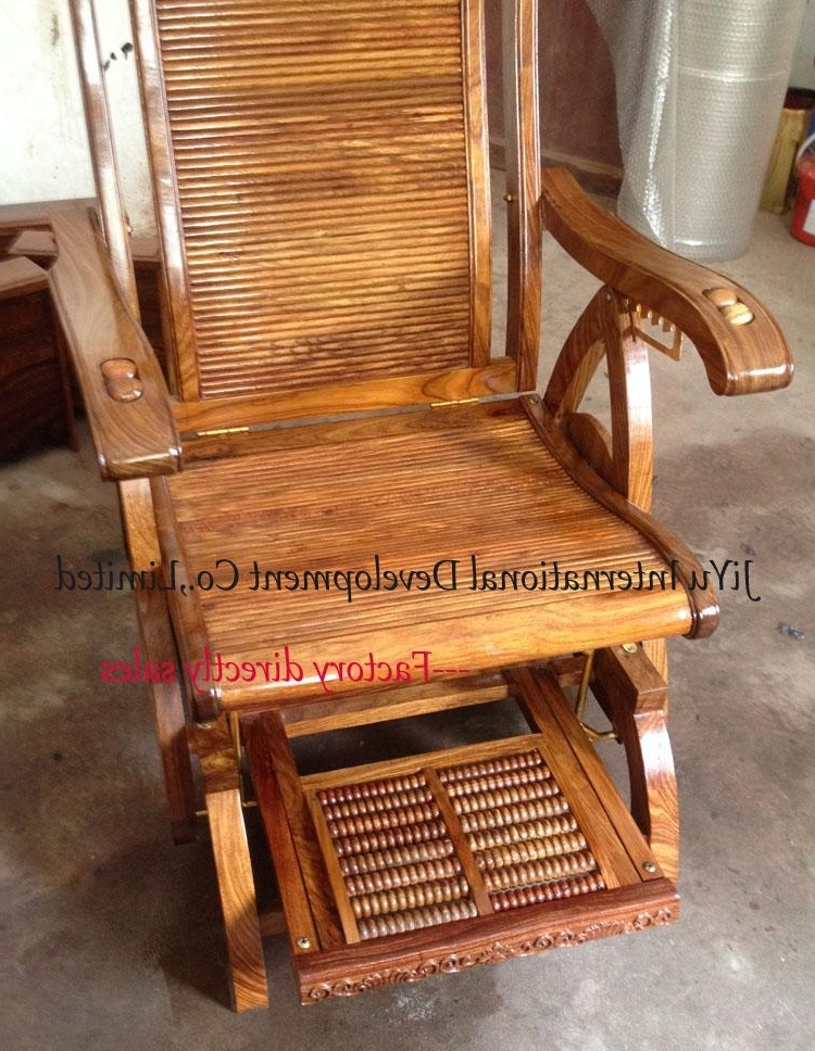 Widely Used Old Fashioned Rocking Chairs Intended For Old Fashioned Rocking Chairs – Complink Design (View 20 of 20)