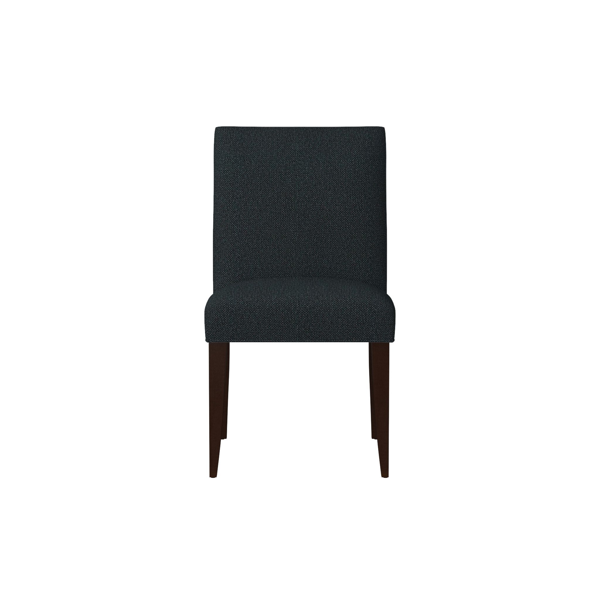 Newest Armless Oatmeal Dining Chairs Within Miles Upholstered Dining Chair + Reviews (View 9 of 20)
