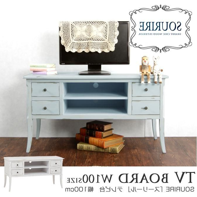 100Cm Width Tv Units For Most Popular Tv Unit 100Cm Width (Gallery 4 of 20)