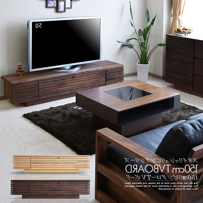 150Cm Tv Units Intended For Well Known Kagunomori: 150 Cm Wide Snack Tv Board Walnut Oak Solid Tv Units (Gallery 11 of 20)