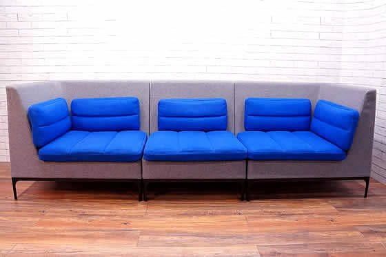 2017 Want Dont Want: Second Hand Office Furniture – Used Office For Haven Sofa Chairs (Gallery 6 of 20)