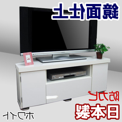 24 Inch Wide Tv Stands In Most Popular Kagufactory: Corner Tv Units Japan Width 110 Depth  (View 2 of 20)