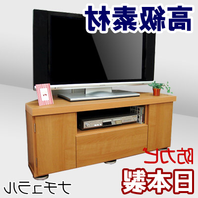 Kagufactory: Corner Tv Units Japan Width 110 Depth 44.5 Lowboard Within Trendy 24 Inch Deep Tv Stands (Gallery 19 of 20)