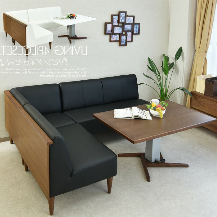Latest Kagunomori: 120 Cm Wide Dining Table Set Living Room Set Lifting For Sofa Table With Chairs (Gallery 13 of 20)