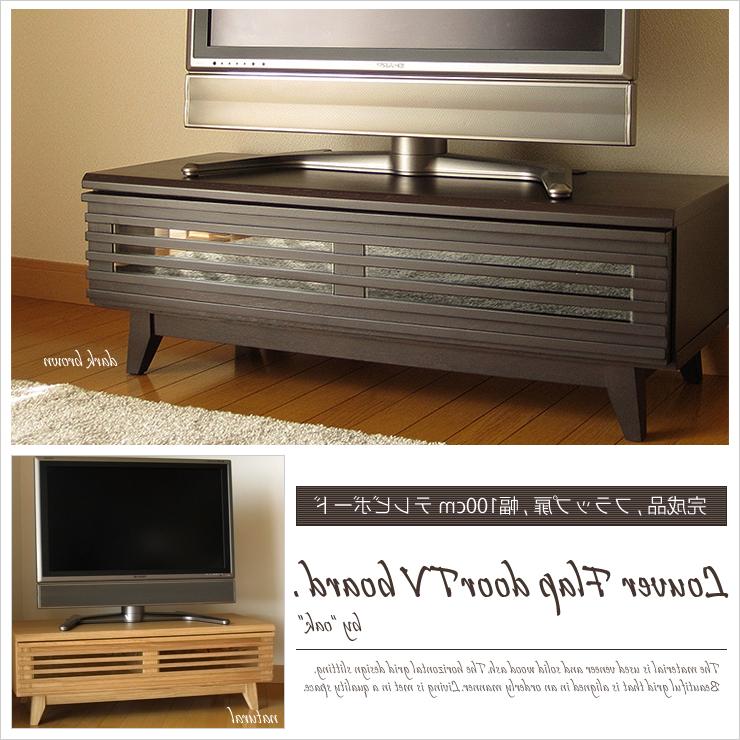 Ls Zero: Oak Wood Flap Door Width 100 Cm Tv Units Lowboard Natural In Most Current 100Cm Width Tv Units (View 10 of 20)
