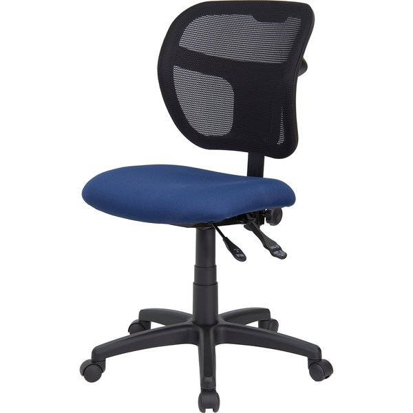 Most Current Theo Ii Swivel Chairs Within Shop Theo Mesh Dual Paddle Control Swivel Adjustable Armless (View 10 of 20)