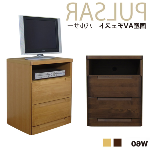 Ookawakagu: Tv High Type Width 60 Cm 2 Completed Wood Japanese Japan For Widely Used 60 Cm High Tv Stand (Gallery 5 of 20)