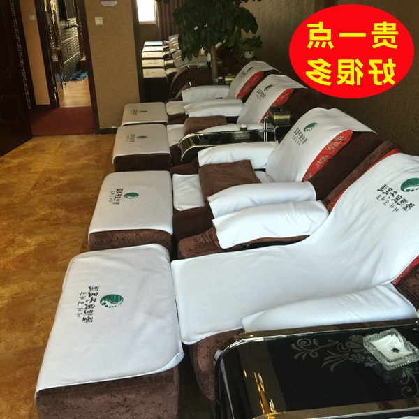 Popular Foot Sofa Towel Sets Wholesale Printing Ultrasonic Fiber Foot Pertaining To Foot Massage Sofa Chairs (View 17 of 20)