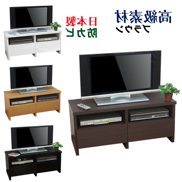 Preferred Kagufactory: Tv Stand Lowboard Japan Width 110 Depth (View 16 of 20)