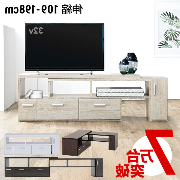 Trendy Sumica: Festival Coupon Distribution During Super Points Back (20 With Regard To 24 Inch Corner Tv Stands (View 18 of 20)