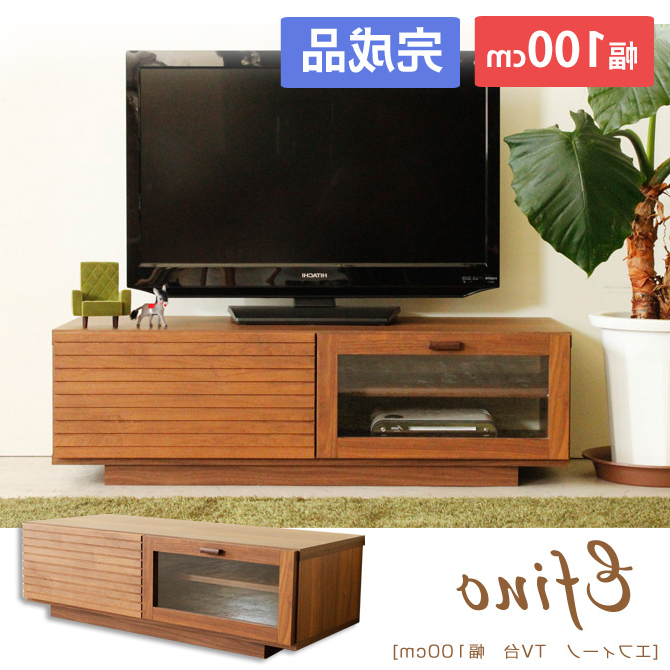 Well Known Best99: Tv Stand Wood Elfino Width 100 Cm Completed Tv Units Alder Intended For 100Cm Width Tv Units (View 18 of 20)