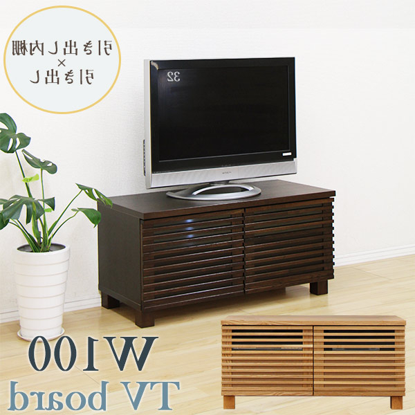 Well Liked 100Cm Tv Stands With Waki Int: Tv Stand Tv Sideboard 100 Cm Wide Lowboard Tamo Wood (View 15 of 20)