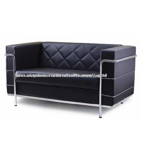 Widely Used Kiara Sofa Chairs Throughout Office Sofas Chair Z1200 2 Selangor (End 3/31/2020 3:15 Pm) (View 19 of 20)
