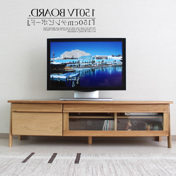 2017 Wooden Tv Stands For 50 Inch Tv Intended For Kagunomori: Tv Stand Lowboard Width 150 Natural Wood Oak Completed (Gallery 19 of 20)