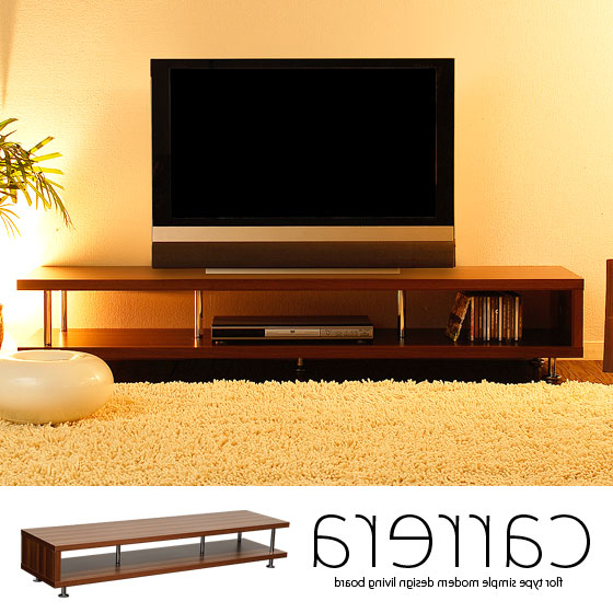 Air Rhizome: Simple Modern Widescreen & Lo Tv Stand Wood Make With Well Liked Widescreen Tv Stands (Gallery 13 of 20)
