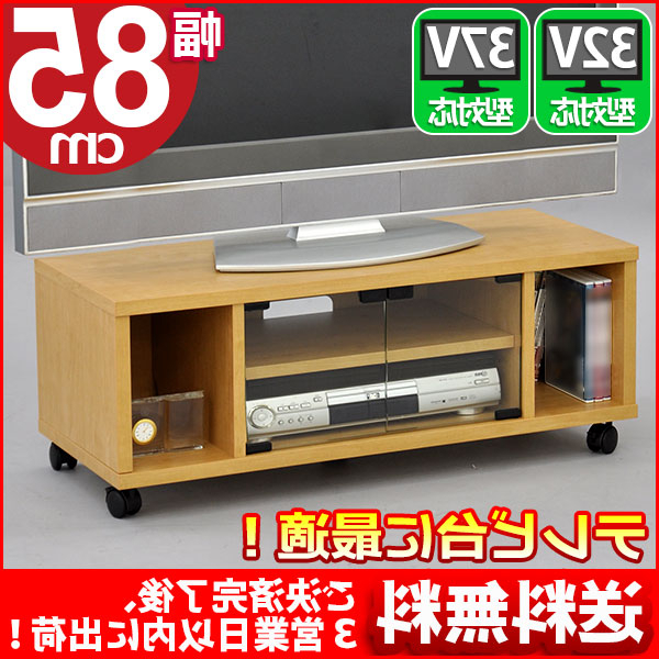 Kaguto: 'tv Stand Tv Stand Glass Doors L Width 85 Cm Depth 35 Cm Throughout Most Recently Released Wooden Tv Stands With Glass Doors (Gallery 16 of 20)