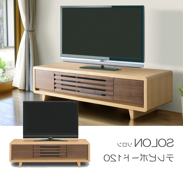 Latest Kinoshitakagu: Tv Sideboard Tv Stand Lowboard Solon Series Width 120 Intended For Tv Stands Rounded Corners (Gallery 14 of 20)