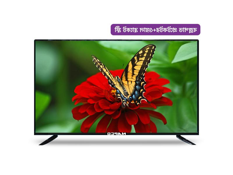 Most Current Buy Led Tv Online In Bangladesh At Best Price – Daraz.bd With Walton 60 Inch Tv Stands (Gallery 9 of 20)