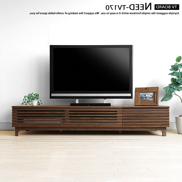 Most Popular Modern Wooden Tv Stands In Joystyle Interior: Cool Tv Board Low Board Need Tv170 Which Is (View 13 of 20)