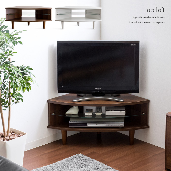 Most Recently Released Dark Brown Corner Tv Stands Intended For Air Rhizome: Tv Units Corner Snack Make Tv Stand Corner Tv Units Tv (View 2 of 20)