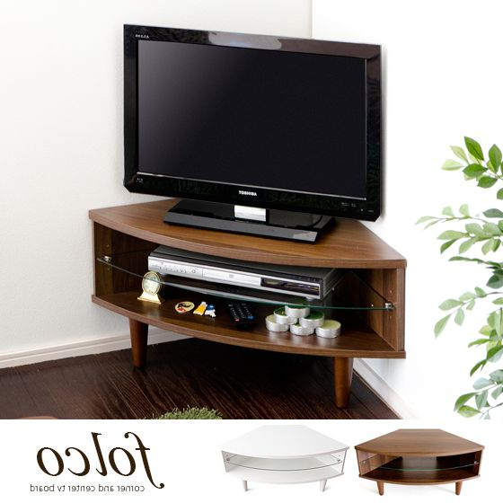 Featured Photo of Small Corner Tv Cabinets