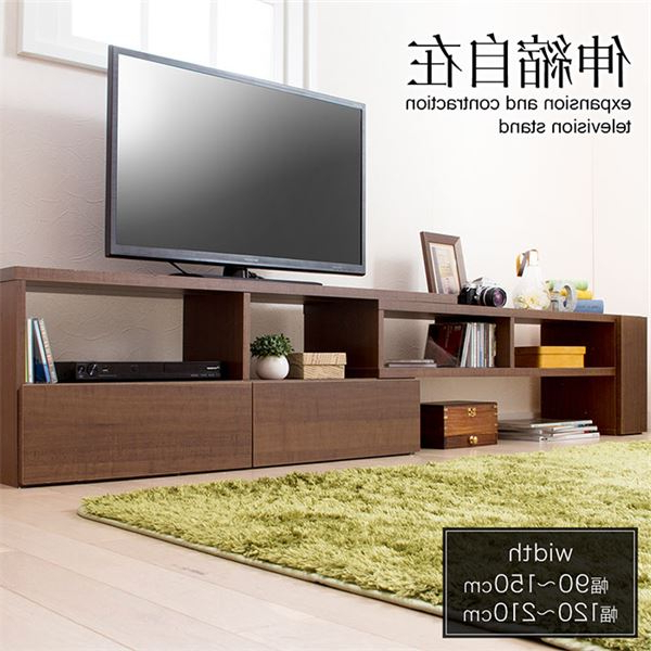 Stylish Tv Stands With Newest Good Day Shop: Stylish Tv Stand (Tv Board, Extension Tv Stand (View 15 of 20)