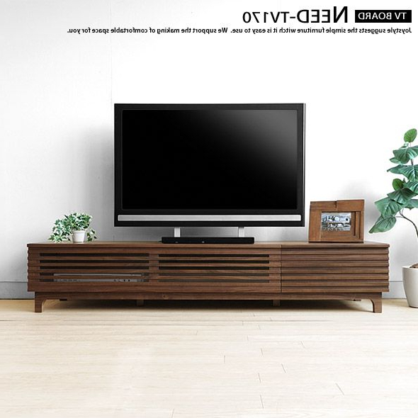 Tv Ca… For Modern Low Tv Stands (Gallery 9 of 20)