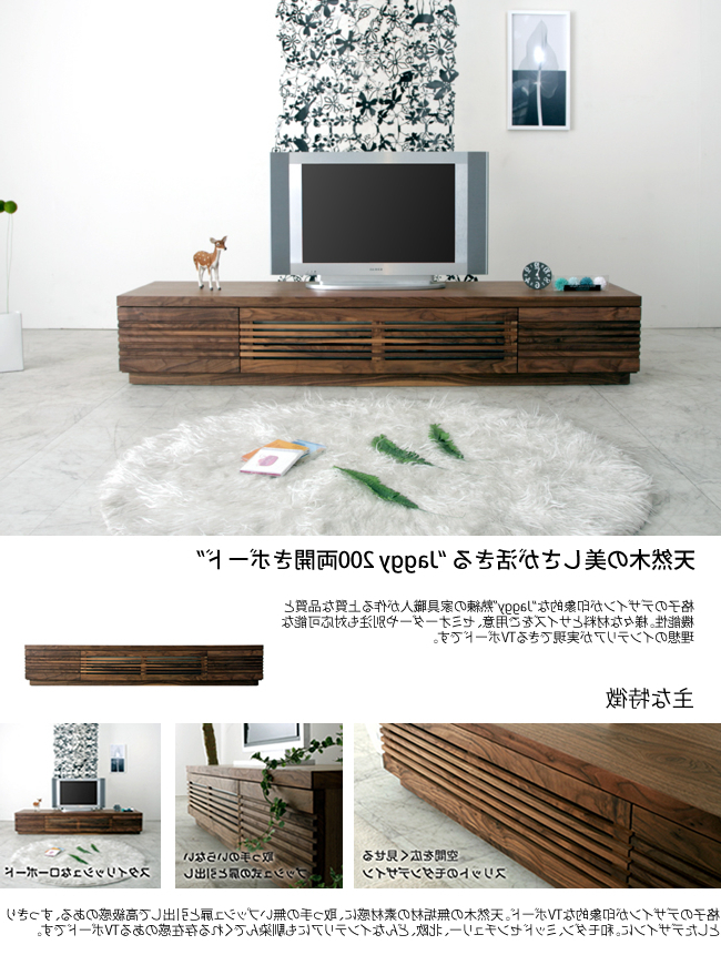 Widely Used Kaguyume: (Lattice Make Flat Screen Tv Stand Cabinet Natural Wood Throughout Solid Wood Black Tv Stands (View 19 of 20)