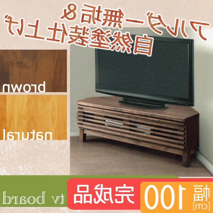 Widely Used Nordic Width 100 Cm Tv Units Morgan Tv Units Lowboard Corner Tv Units Completed Snack Wood Tv Board Width 100 Cm Tv Units Tv Stand Tv Stand Corner Regarding Tv Unit 100Cm (Gallery 11 of 20)