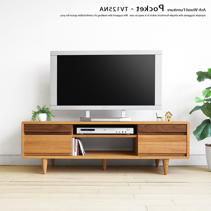 Widely Used Wood Tv Stands For Joystyle Interior: Width 125 Cm Two Tone Ash Wood And Walnut Wood (Gallery 19 of 20)