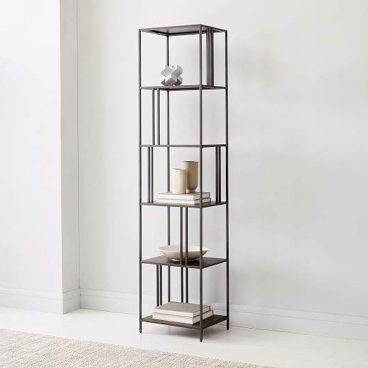 Narrow Profile Standard Cube Bookcases Intended For Trendy Profile Narrow Bookcase (Gallery 15 of 20)