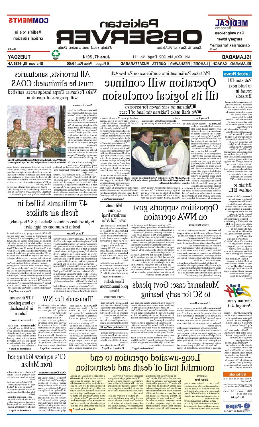 2019 Ep17june2014pakistan Observer – Issuu With Regard To Sibbi Glider Benches (View 18 of 30)