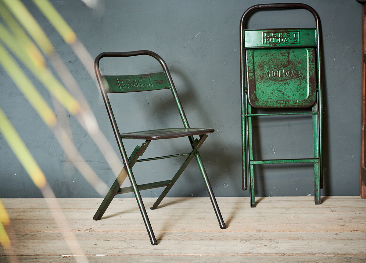 Well Known Ishan Steel Park Benches Regarding Ishan Reclaimed Folding Chair (View 21 of 30)