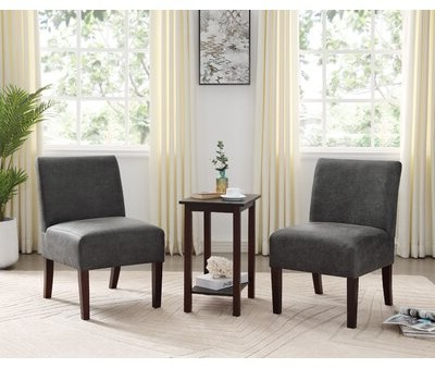 "Alush Accent Slipper Chairs (set Of 2) Within Most Up To Date Carentan 20"" 3 Piece Slipper Chair Set (View 17 of 30)"