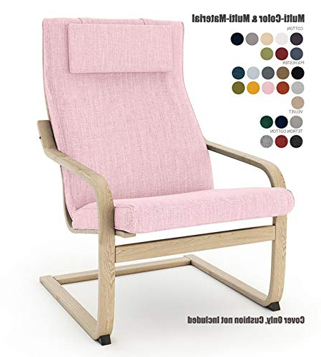 Buy Vepping Lude Multi Colored Ikea Poäng Armchair Cover Inside 2020 Oglesby Armchairs (View 25 of 30)