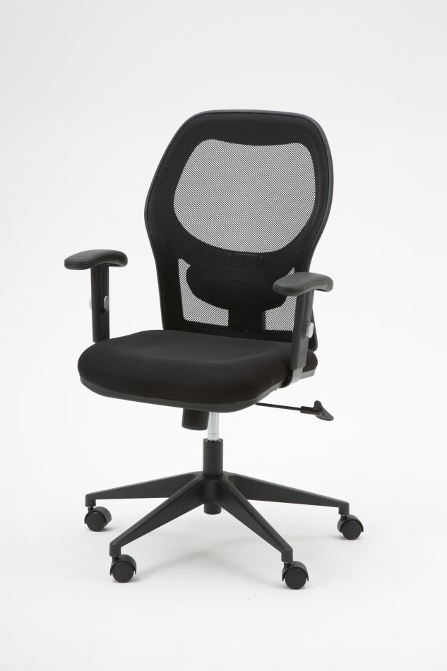 Draco Armchairs In Latest Armchair Ergonomic Office Mod (View 12 of 30)