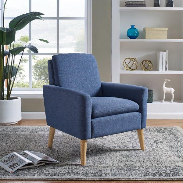 "Fashionable Nadene 29"" W Armchair With Regard To Nadene Armchairs (View 2 of 30)"