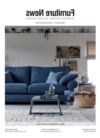 Harmon Cloud Barrel Chairs And Ottoman Throughout Trendy Furniture News #364gearing Media Group Ltd – Issuu (View 20 of 30)